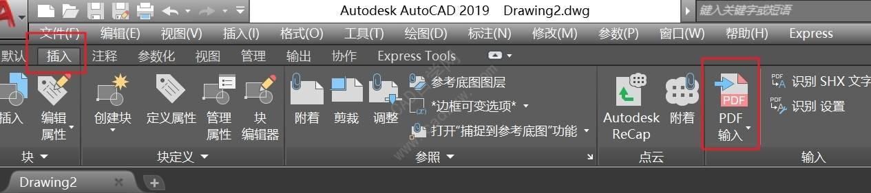 如何将pdf转cad格式(dwg格式)